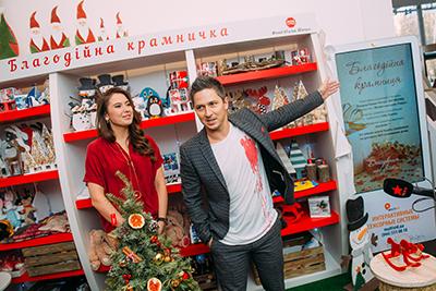 Модный мировой формат рождественской благотворительности впервые появился в Украине