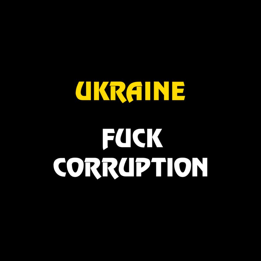 F__CK CORRUPTION