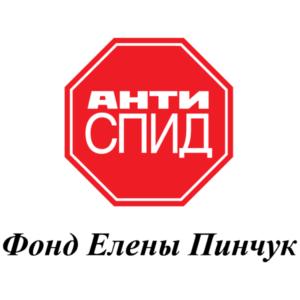 анти-спид