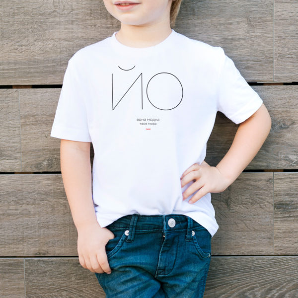 02-t-shirt-white-C-mockup_JO